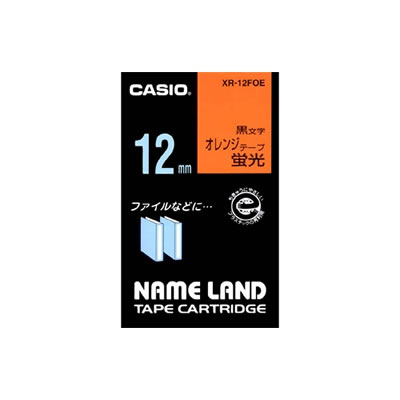CASIO XR-12FOE 蛍光色テープ 12mm オレンジ(黒文字)