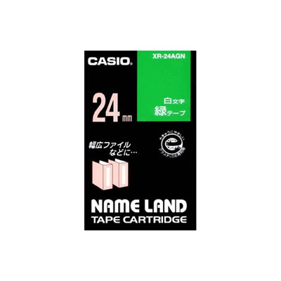 CASIO XR-24AGN スタンダードテープ 24mm 緑 白文字