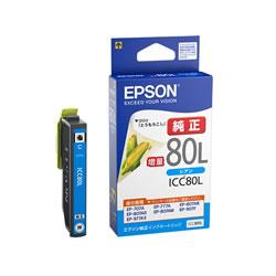 EPSON ICC80L インクカートリッジ シアン 増量タイプ