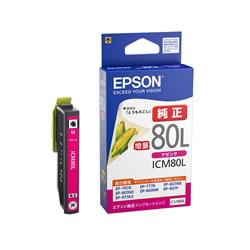 EPSON ICM80L インクカートリッジ マゼンタ 増量タイプ
