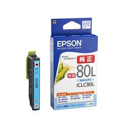 EPSON ICLC80L インクカートリッジ ライトシアン 増量タイプ