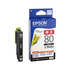 EPSON ICBK80 インクカートリッジ ブラック