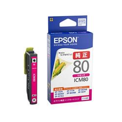 EPSON ICM80 インクカートリッジ マゼンタ