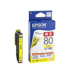 EPSON ICY80 インクカートリッジ イエロー