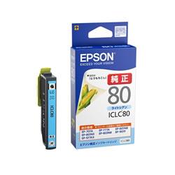 EPSON ICLC80 インクカートリッジ ライトシアン