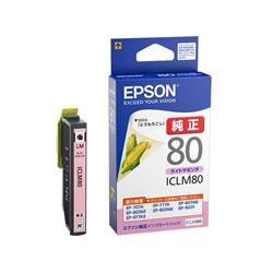 EPSON ICLM80 インクカートリッジ ライトマゼンタ