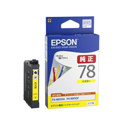 EPSON ICY78 インクカートリッジ イエロー