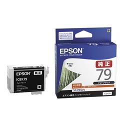 EPSON ICBK79 インクカートリッジ フォトブラック