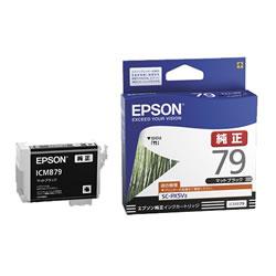 EPSON ICMB79 インクカートリッジ マットブラック