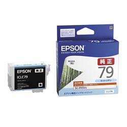 EPSON ICLC79 インクカートリッジ ライトシアン