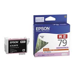 EPSON ICVLM79 インクカートリッジ ビビッドライトマゼンタ