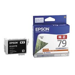 EPSON ICLGY79 インクカートリッジ ライトグレー
