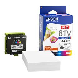 EPSON ICCL81V インクカートリッジ+写真用紙L判100枚セット