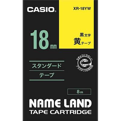 CASIO XR-18YW スタンダードテープ 18mm 黄 黒文字