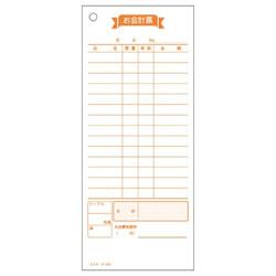 コクヨ テ-270 お会計票 177×75mm