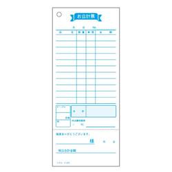 コクヨ テ-273 お会計票(勘定書付)