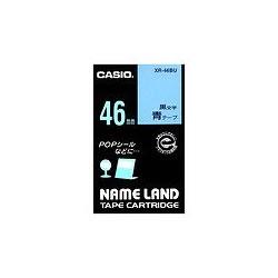 CASIO XR-46BU スタンダードテープ 46mm 青 黒文字
