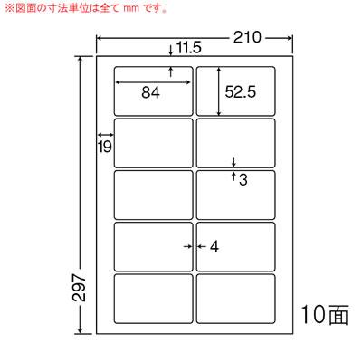ナナ SCL-35 カラーレーザープリンタ用光沢ラベル