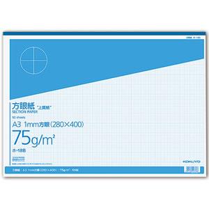 コクヨ ホ-18B 上質方眼紙A3 1ミリ方眼 50枚