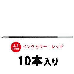 三菱鉛筆 SA14CN.15 VERY楽ノック極太用替芯 赤 1.4mm 字