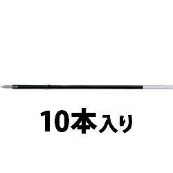 三菱鉛筆 SA7CN.24 VERY楽ノック細字用替芯 黒 0.7mm 字