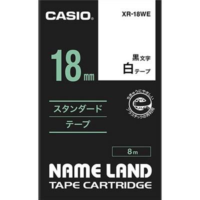 CASIO XR-18WE スタンダードテープ 18mm 白 黒文字