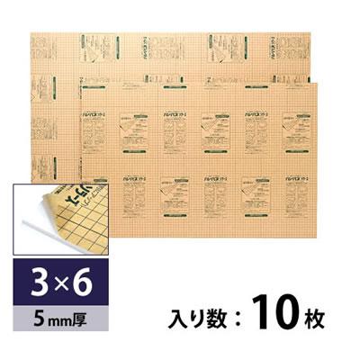 プラチナ AK1-5-5000SR ハレパネ ソラーズ 3×6判 片面糊付 10枚入り