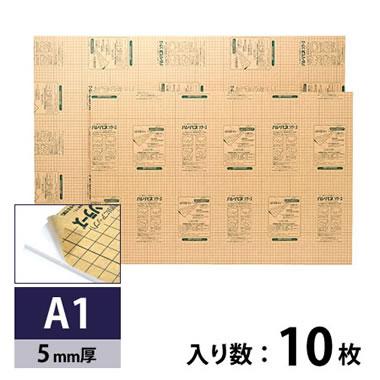 AA1-5-1800SR
