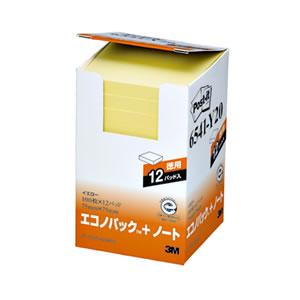 3M 6541-Y20 ポスト・イット<エコノパック>75×75mm イエロー 100枚×12冊