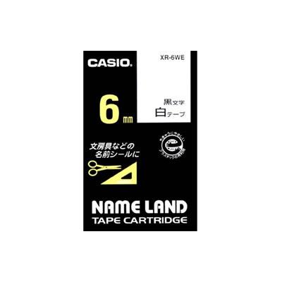 CASIO XR-6WE スタンダードテープ 6mm 白 黒文字