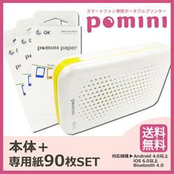 ポミニ スマホ専用ポータブルプリンター イエロー(本体+専用紙90枚セット)