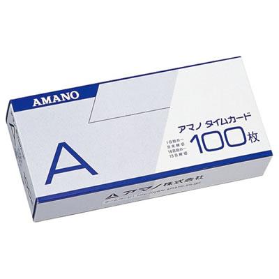 アマノ Aカード 標準タイムカード
