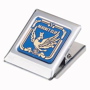 ソニック CP-63B マグネットクリップ 大 青