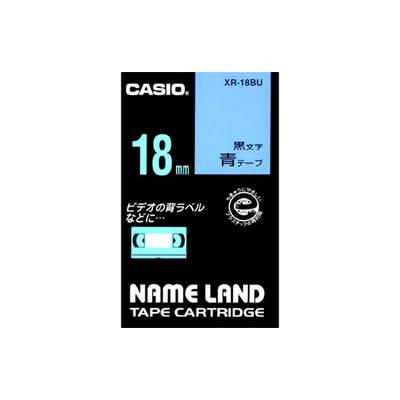 CASIO XR-18BU スタンダードテープ 18mm 青 黒文字