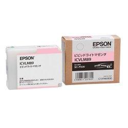 EPSON ICVLM89 インクカートリッジ ビビッドライトマゼンタ 純正