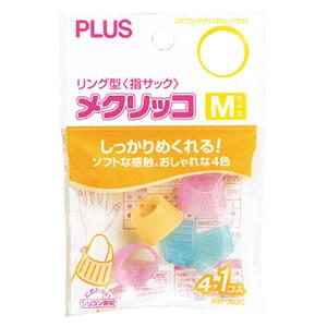 PLUS KM-302C メクリッコ M カラーミックス 5個