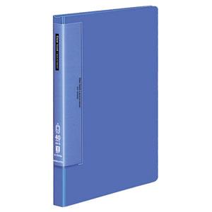 コクヨ ラ-T570B クリヤーブック(ウェーブカットポケット・固定式) A4タテ 40ポケット 青
