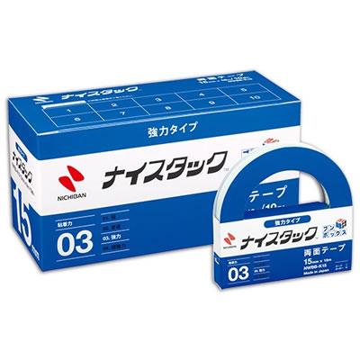 ニチバン NWBB-K15 ナイスタック 両面テープ 強力タイプ ブンボックス 大巻 15mm×18m