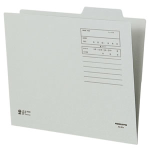 コクヨ A4-IFM 個別フォルダー A4 グレー 10冊