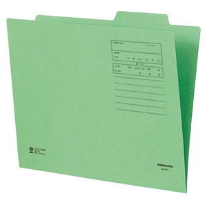 コクヨ A4-IFG 個別フォルダー A4 緑 10冊