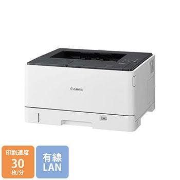 CANON 9975B001 Satera LBP8100 モノクロレーザー
