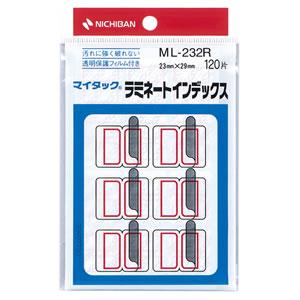 ニチバン ML-232R マイタック ラミネートインデックス 保護フィルム付 中 23×29mm赤枠