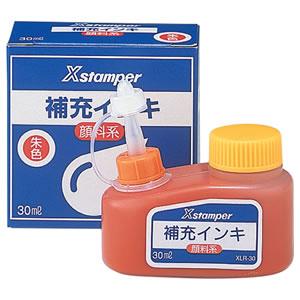シャチハタ XLR-30 Xスタンパー 補充インキ 顔料系全般用 30ml 朱色