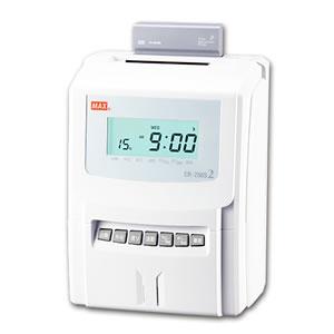 マックス ER-250S2 タイムレコーダ 電波時計内蔵
