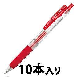 ゼブラ JJ15-R ノック式ジェルボールペン サラサクリップ 0.5mm 赤 1パック=10本