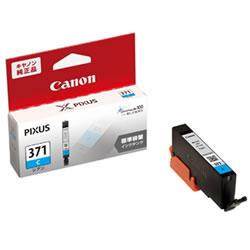 CANON 0381C001 BCI-371C インクタンク シアン