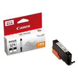 CANON 0326C001 BCI-371XLBK インクタンク(大容量) ブラック