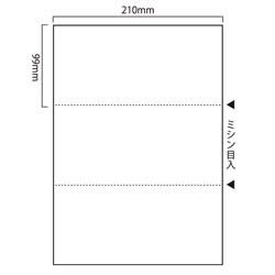 汎用マルチプリンタ帳票 SW-W30 白紙 A4 3分割