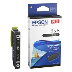 EPSON YTH-BK インクカートリッジ ブラック 純正