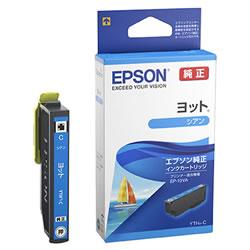 EPSON YTH-C インクカートリッジ シアン 純正